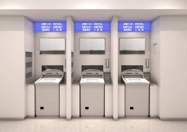 銀行のATMの写真